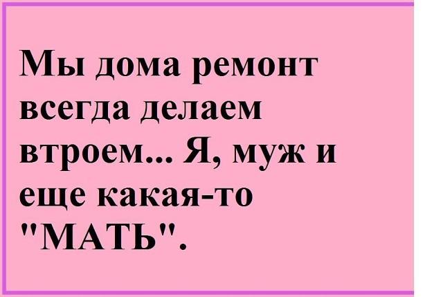 http://forumimage.ru/uploads/20180125/151691839193391435.jpg