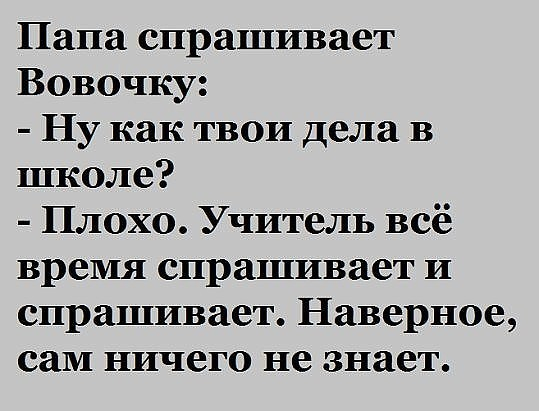 http://forumimage.ru/uploads/20180131/151736082861225945.jpg