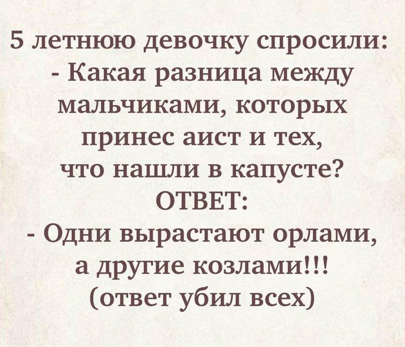 http://forumimage.ru/uploads/20180131/151736083338186944.jpg