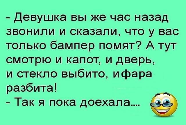 http://forumimage.ru/uploads/20180204/151772351008901782.jpg
