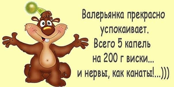http://forumimage.ru/uploads/20180204/151778617774321411.jpg