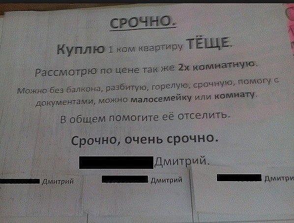 http://forumimage.ru/uploads/20180206/15179430762874680.jpg