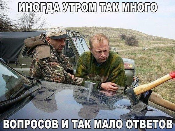 http://forumimage.ru/uploads/20180208/151805169187107593.jpg
