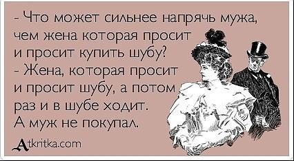 http://forumimage.ru/uploads/20180212/151844042694081185.jpg