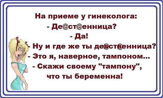 http://forumimage.ru/uploads/20180217/151885366334156296.jpg