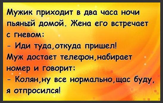http://forumimage.ru/uploads/20180217/151885379576958541.jpg