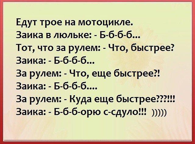 http://forumimage.ru/uploads/20180217/151885379987031433.jpg
