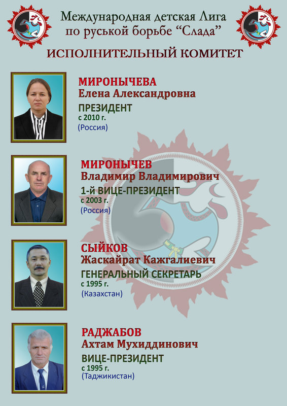 http://forumimage.ru/uploads/20180220/1519112648940737.jpg
