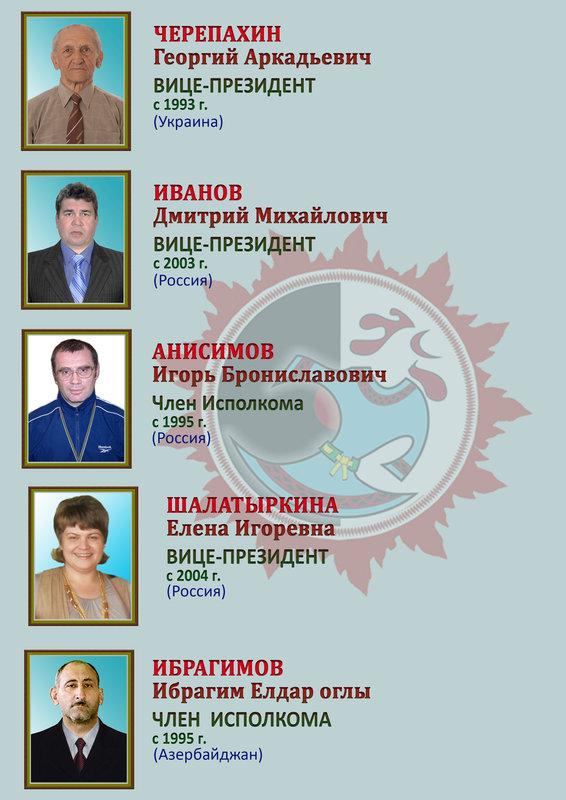 http://forumimage.ru/uploads/20180220/151911273477161089.jpg