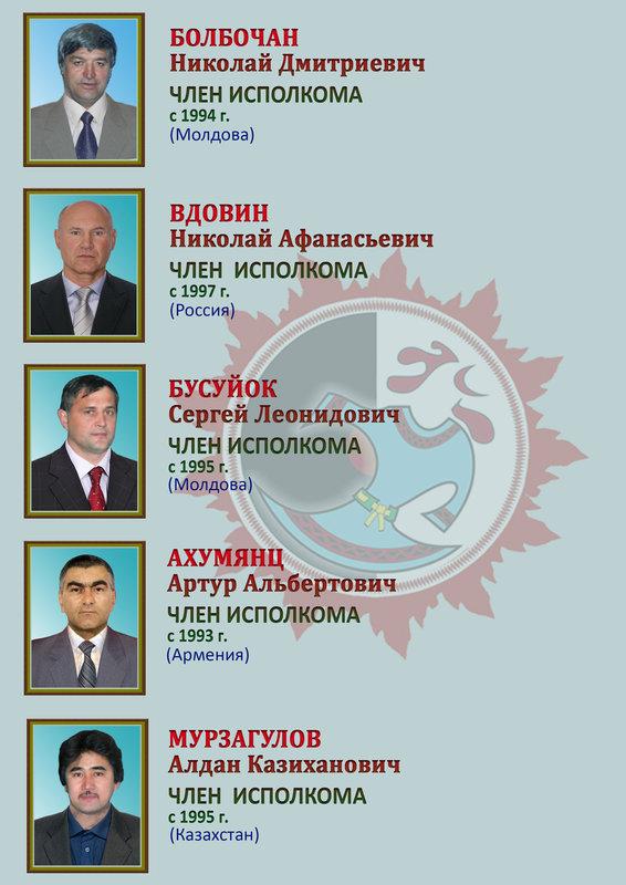 http://forumimage.ru/uploads/20180220/151911280908914319.jpg