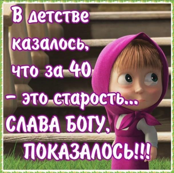 http://forumimage.ru/uploads/20180223/151941873005804266.jpg