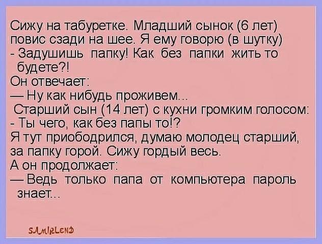 http://forumimage.ru/uploads/20180224/151945059436968347.jpg