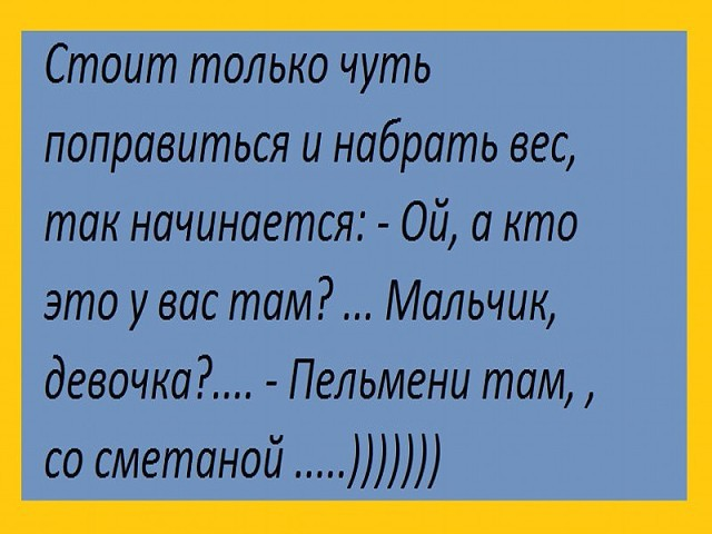 http://forumimage.ru/uploads/20180225/151954025328406727.jpg