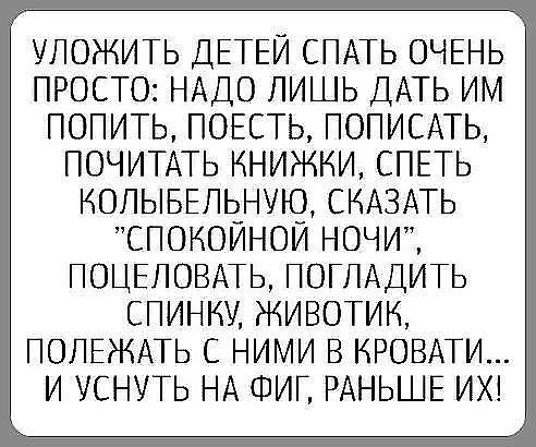 http://forumimage.ru/uploads/20180226/151964434183305731.jpg