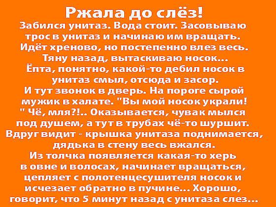 http://forumimage.ru/uploads/20180226/151964450834633810.jpg