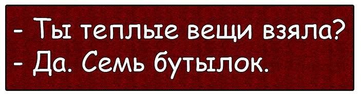 http://forumimage.ru/uploads/20180226/151966500771937291.jpg