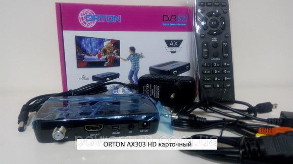 Инструкции ORTON AX303 HD