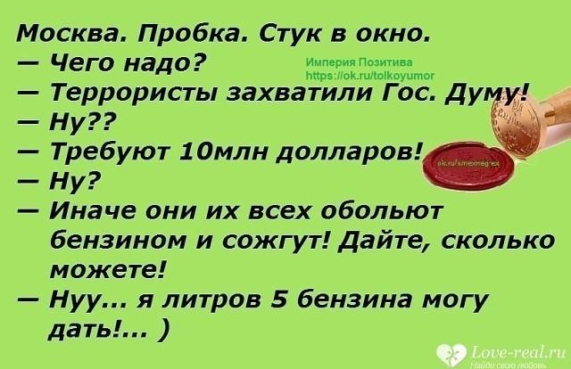 http://forumimage.ru/uploads/20180302/15199558823463532.jpg