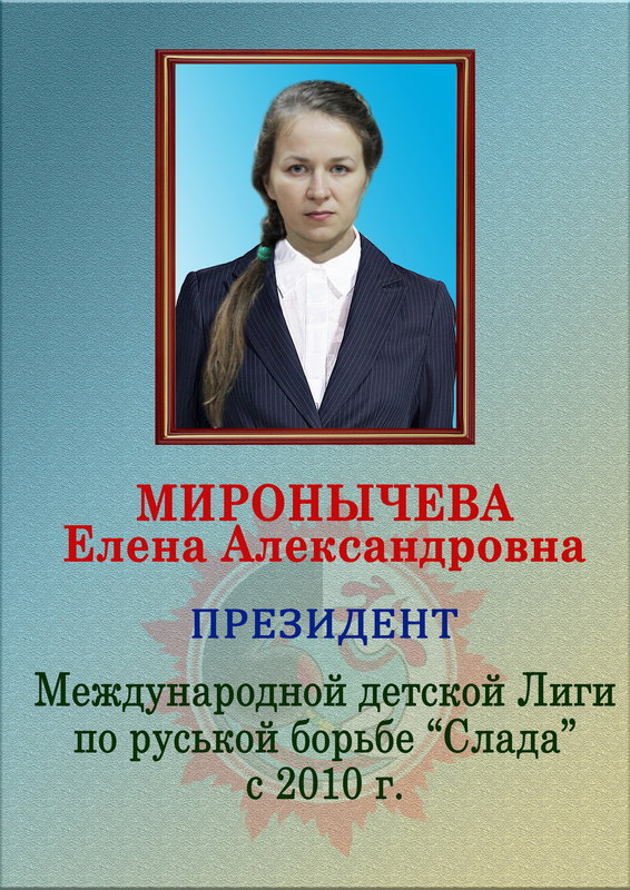 http://forumimage.ru/uploads/20180304/152015074108221251.jpg