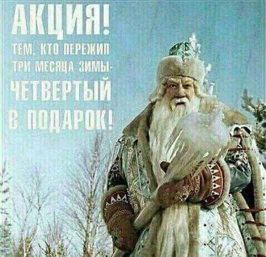 http://forumimage.ru/uploads/20180305/152024101702673729.jpg