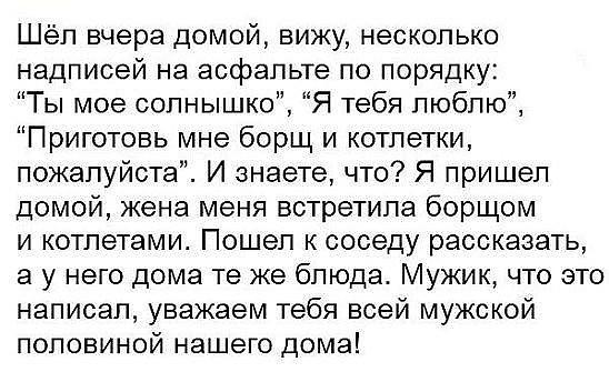 http://forumimage.ru/uploads/20180305/15202655211672382.jpg