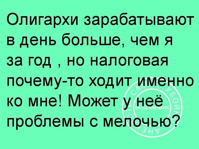 http://forumimage.ru/uploads/20180307/152038133172723740.jpg