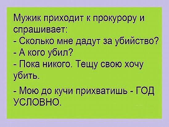 http://forumimage.ru/uploads/20180307/152038133678129357.jpg