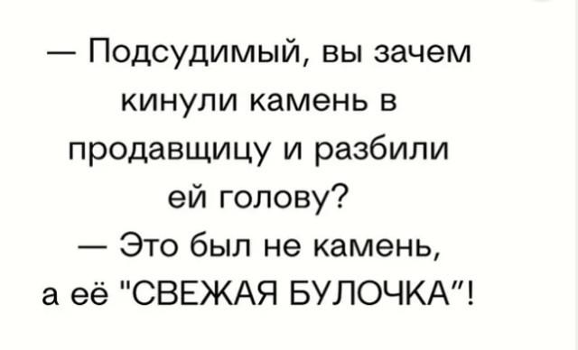 http://forumimage.ru/uploads/20180307/152038134511428755.jpg