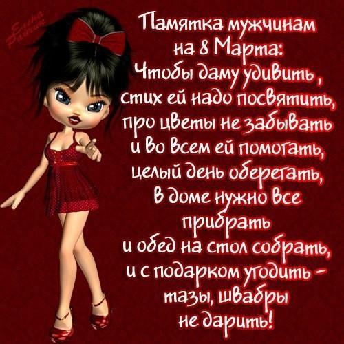 http://forumimage.ru/uploads/20180308/15204995473155259.jpg