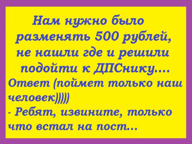 http://forumimage.ru/uploads/20180311/152078253030771042.png