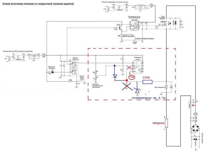 Защита инвертора при превышении тока