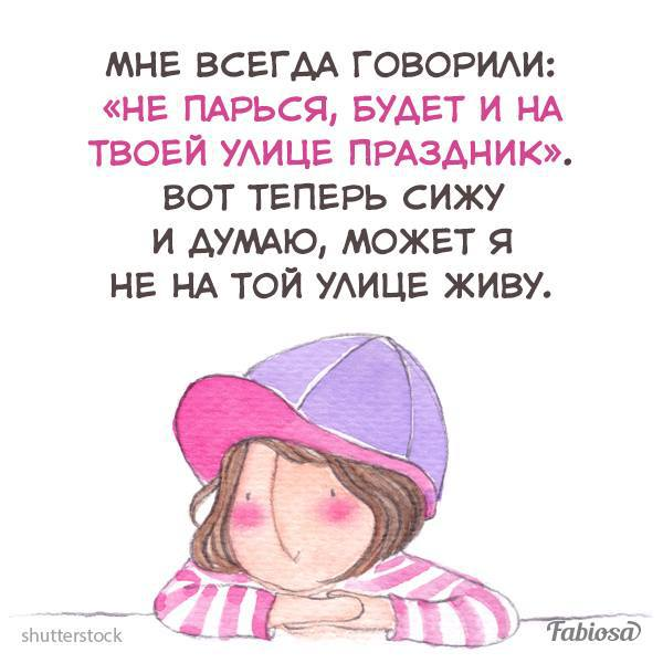 http://forumimage.ru/uploads/20180313/152094857428984997.jpg