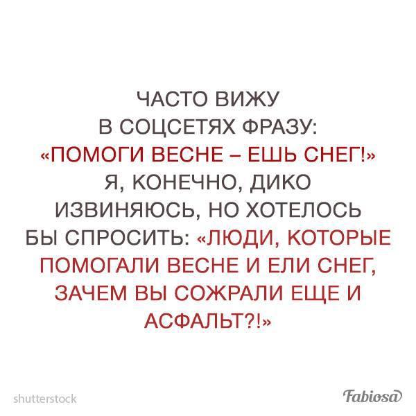http://forumimage.ru/uploads/20180313/15209486728706879.jpg