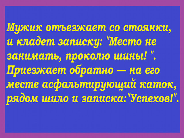 http://forumimage.ru/uploads/20180313/152094883132769441.jpg