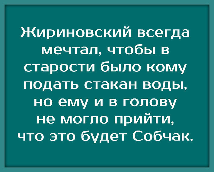 http://forumimage.ru/uploads/20180313/152094884599179346.jpg