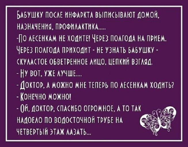 http://forumimage.ru/uploads/20180314/152102420828421064.jpg