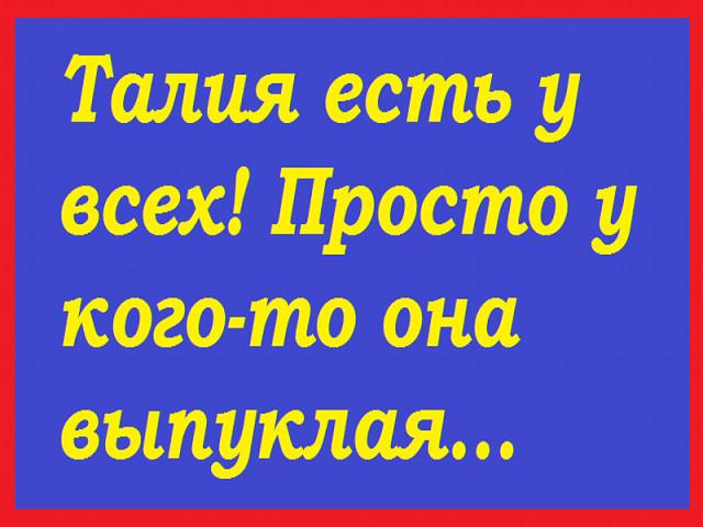 http://forumimage.ru/uploads/20180314/152102421638301610.jpg