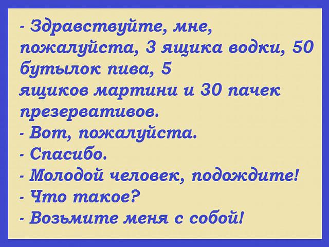 http://forumimage.ru/uploads/20180314/152102422086148252.jpg