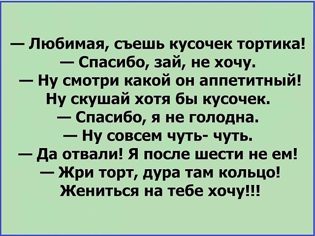 http://forumimage.ru/uploads/20180314/152102456053891659.jpg