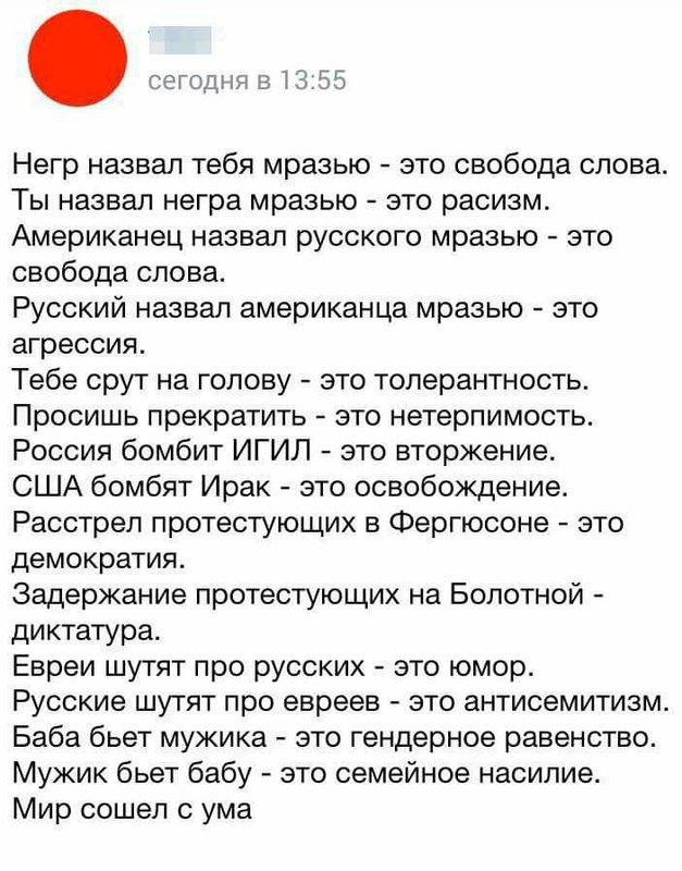 http://forumimage.ru/uploads/20180315/152110200491631180.jpg