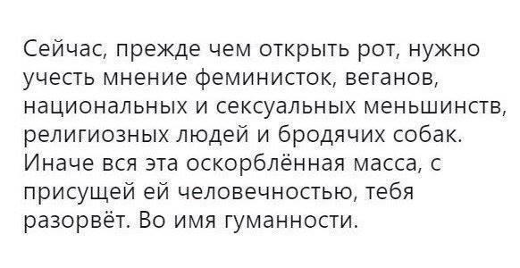 http://forumimage.ru/uploads/20180315/152110214532375026.jpg