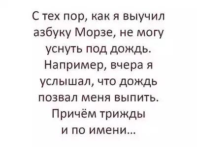http://forumimage.ru/uploads/20180331/152247383466974522.jpg