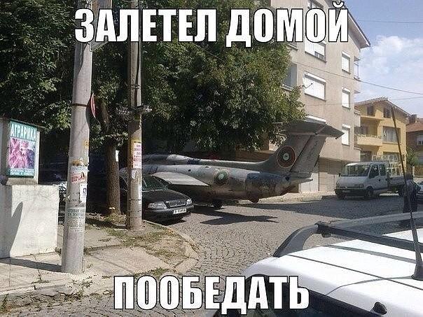 http://forumimage.ru/uploads/20180403/152275792971422455.jpg