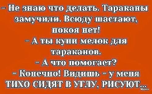 http://forumimage.ru/uploads/20180403/15227840915260764.jpg