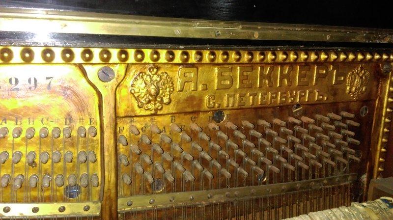 Необычные механики пианино и рояля