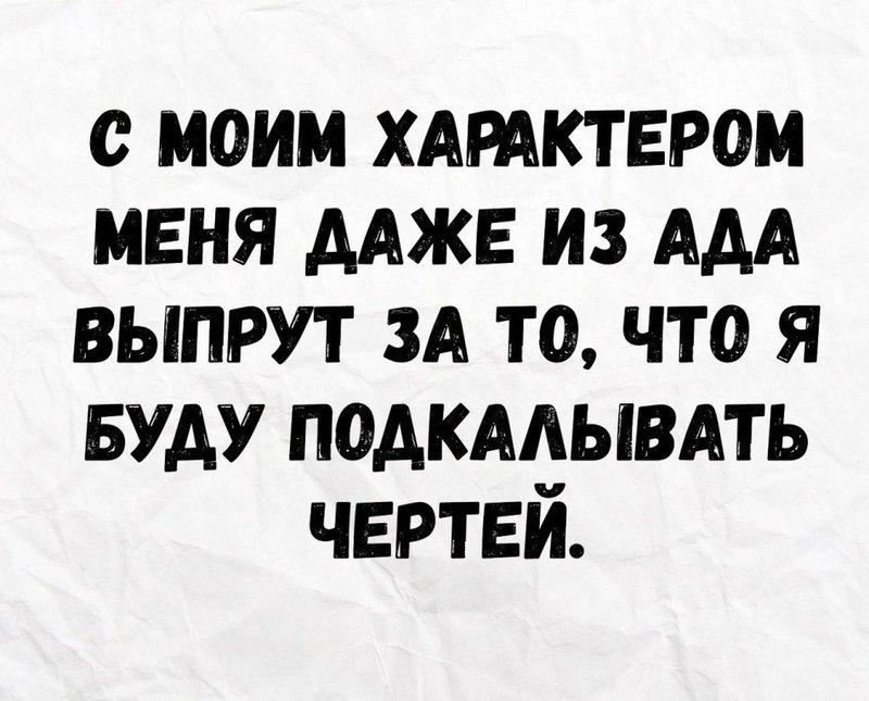 http://forumimage.ru/uploads/20180411/152342634093811737.jpg