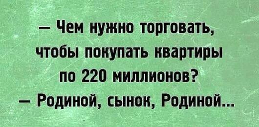 http://forumimage.ru/uploads/20180411/152342634481451076.jpg
