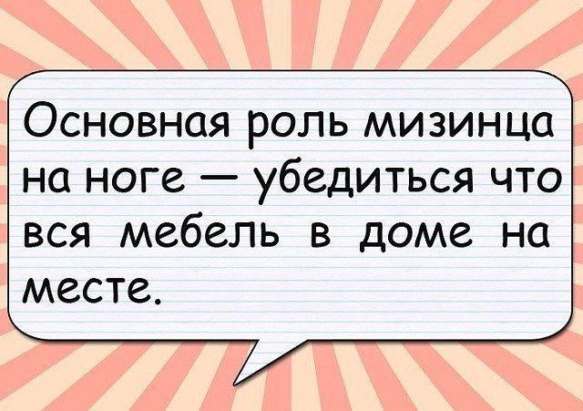 http://forumimage.ru/uploads/20180411/152342634932548714.jpg