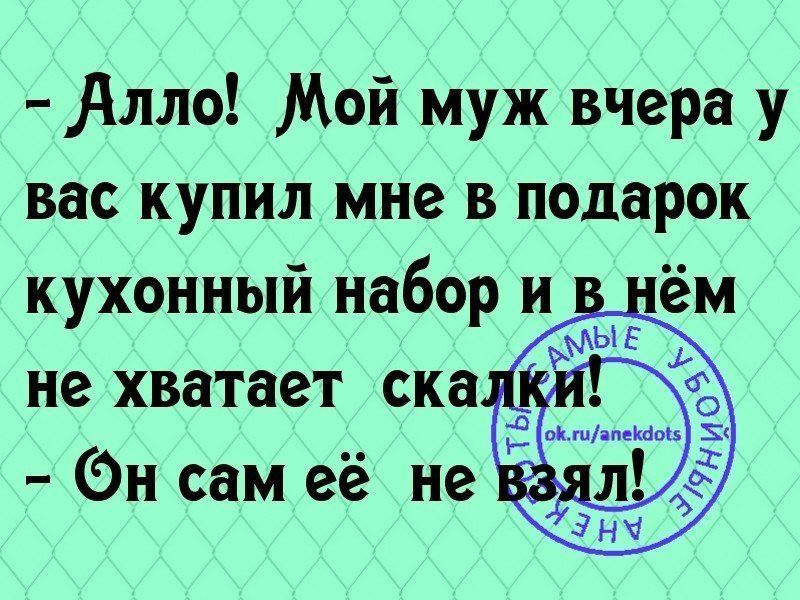 http://forumimage.ru/uploads/20180411/152342635811473457.jpg