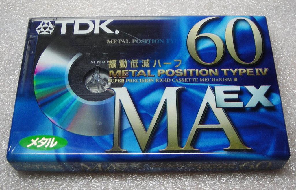 Maxell UR90L - кучками (доставка бесплатно)